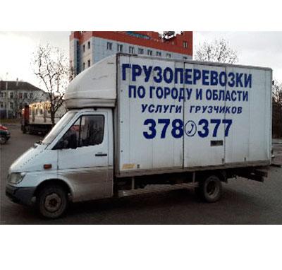 yslygi-gruzoperevozki